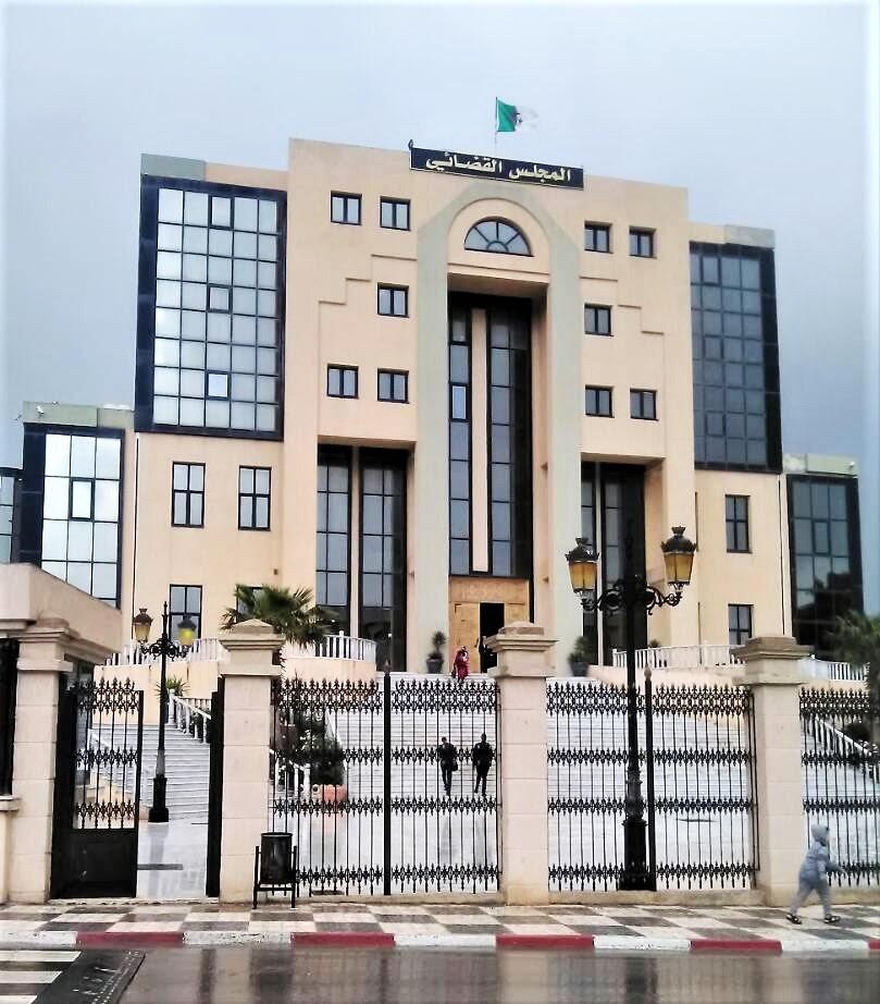 Court in Tiaret, Algeria. (Morning Star News)