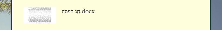 https://drive.google.com/file/d/0B7F4veQTuXCUVlVkQ1Z0UXpvZTQ1U0tmZEY4X1hXdzVuYzdF/view?usp=sharin...