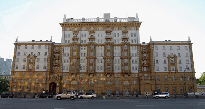 Embajada de EEUU en Rusia