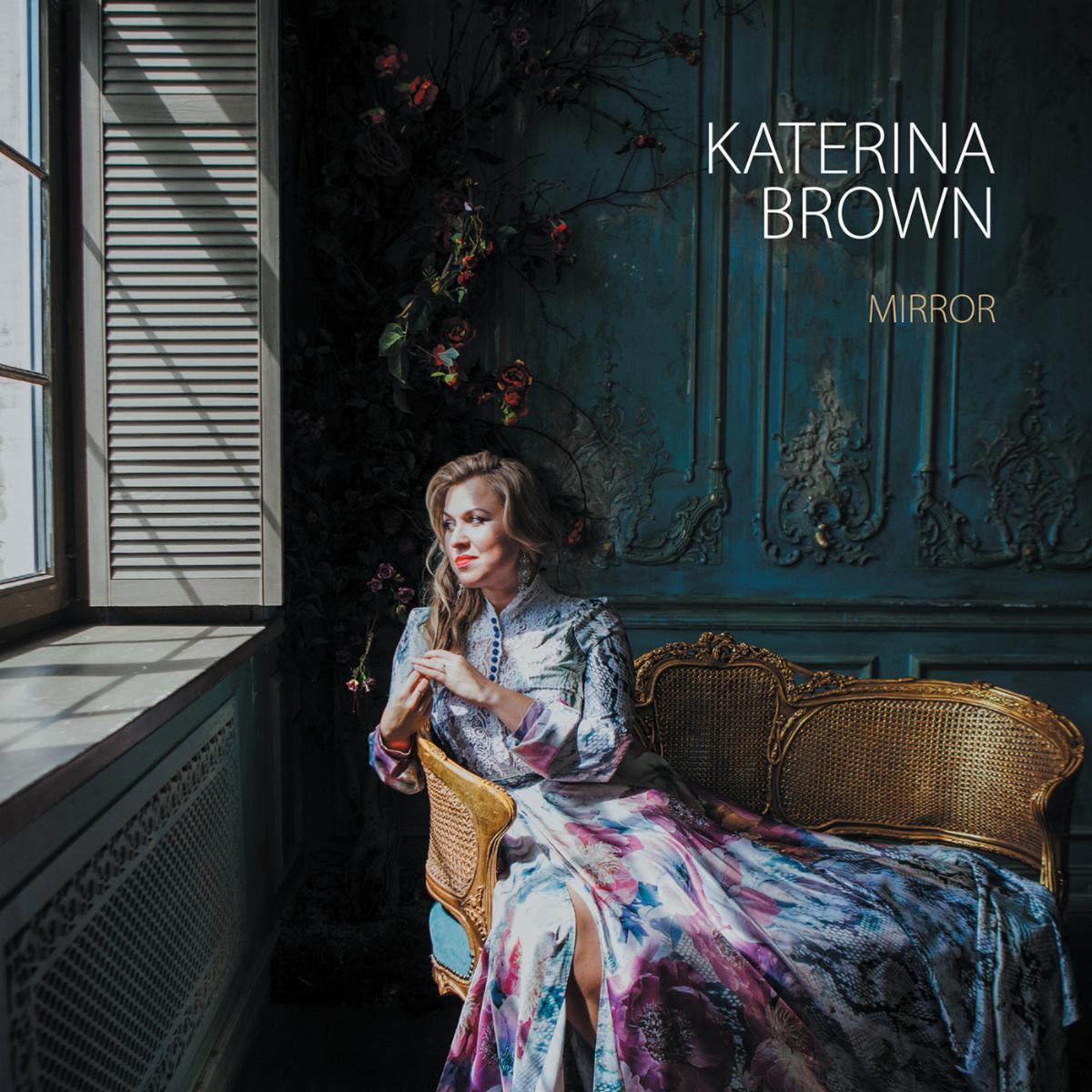Katerina Brown Mirror