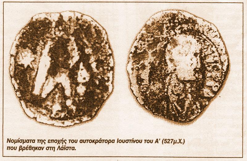Νομίσματα της εποχής του αυτοκράτορα Ιουστίνου του Α' (527 μ.Χ) που βρέθηκαν στη Λάιστα