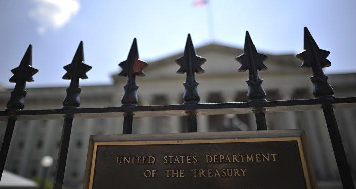 Departamento del Tesoro de EEUU (archivo)