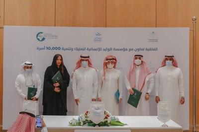 "Alwaleed Philanthropies expands ""Housing and Car Grant"" program, establishing largest partnership agreement with Saudi public sector amounting to SAR 2 billion"