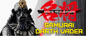 STAR WARS MOVIE REALIZATION - SAMURAI DARTH VADER