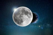 Settembre al Planetario. Luna