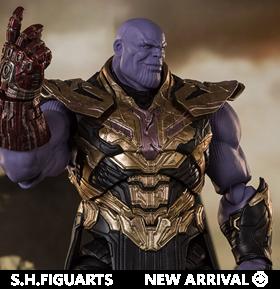 Avengers: Endgame S.H.Figuarts Thanos (Final Battle Edition)