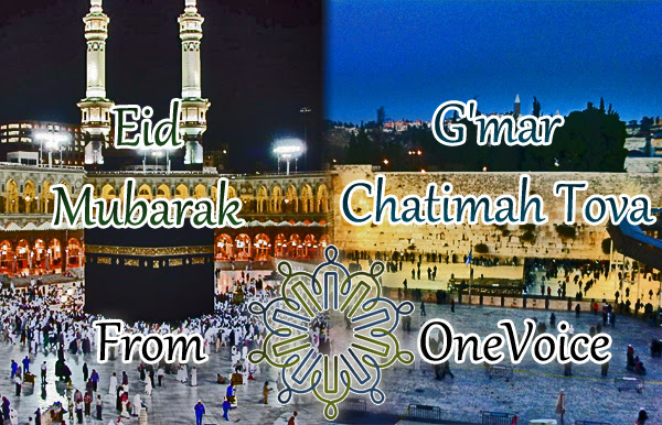 Eid Mubarak, G'Mar Chatimah Tova from OneVoice