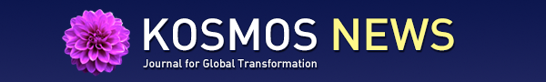 Kosmos News: Journey to Wholeness