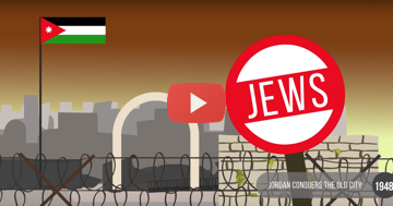 animation-jerusalem-history-email