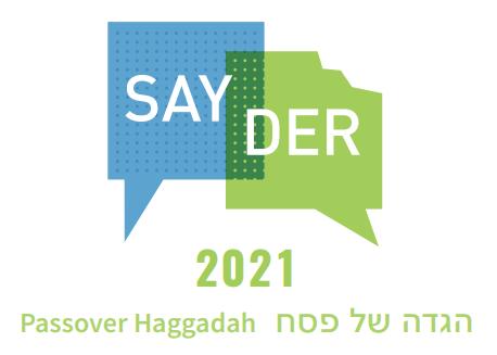 SayDer 2021