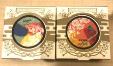 空庭温泉限定パッケージ 「恋する珠肌はんどくりーむ」1204円