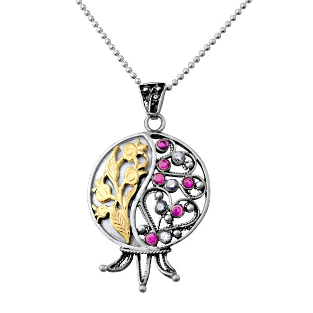 Sterling Silver and Golden Pomegranate Necklace With Rubies