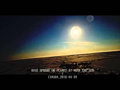 NIBIRU News ~ Planet 9 in Cetus plus MORE Sddefault