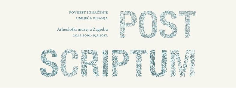 AMZ – Otvorenje izložbe 'Post scriptum – povijest i značenje umijeća pisanja' [PRESS]