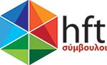 HFT τεχνικοί, επιχειρηματικοί & αναπτυξιακοί σύμβουλοι