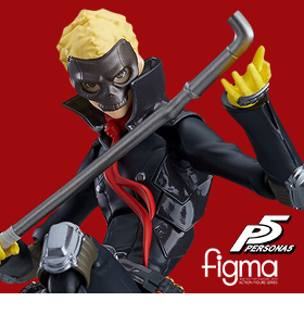 PERSONA 5: THE ANIMATION FIGMA NO.433 SKULL
