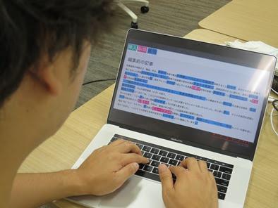 朝日新聞で編集される年に約20万本分の記事で言葉の挿入や削除、 置き換えを機械学習させている