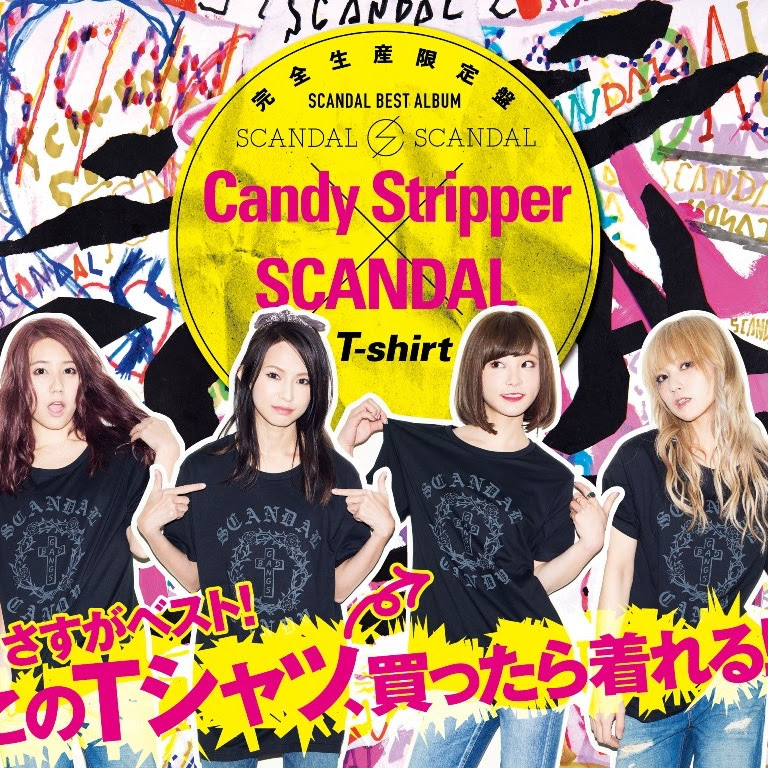 SCANDAL + T-shirt Bundle