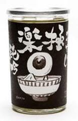 Sake Archives - October 2017 B