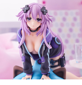Hyperdimension Neptunia