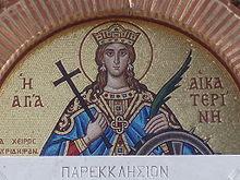 Saint Catherine of Alexandria.JPG