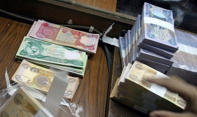 Central Bank: delete the zeros still exists and the monetary bloc amounts to 44 trillion dinars 5bbf44b958745