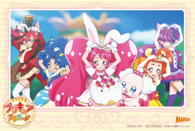 『キラキラ☆プリキュアアラモード』DVD vol.1初回特典名場面ブロマイド2.