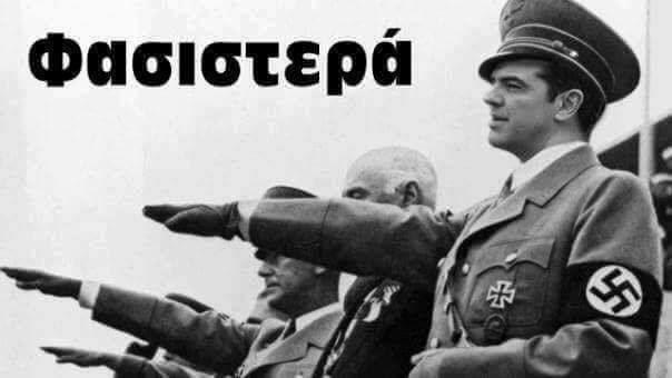 Μάρκου, η ντροπή των Καλαβρύτων - Bullying της αριστεράς στη Δημοκρατία