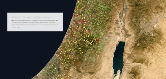 op-17-08-20-palestine-map-screenshot