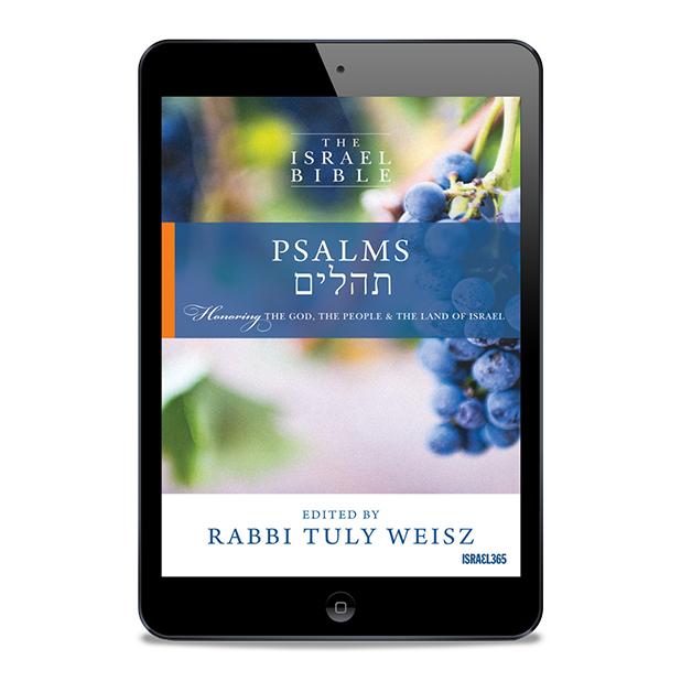 The Israel Bible eBooks - Psalms