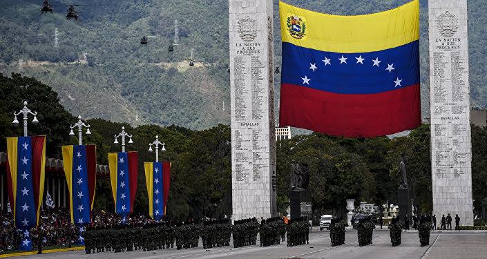 Militares de las FFAA de Venezuela