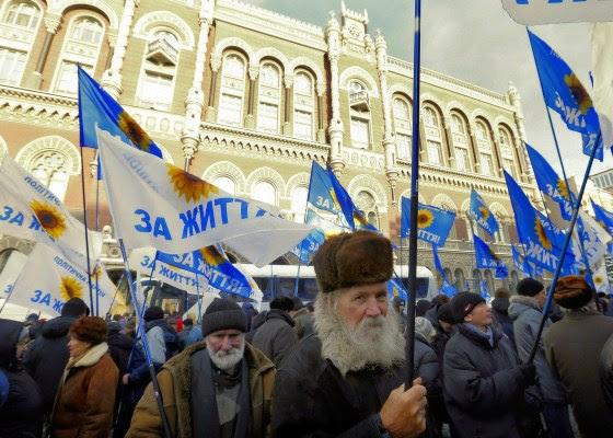 00-kiev-ukraine-protest-311216