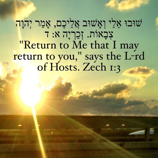 Scripture Zechariah