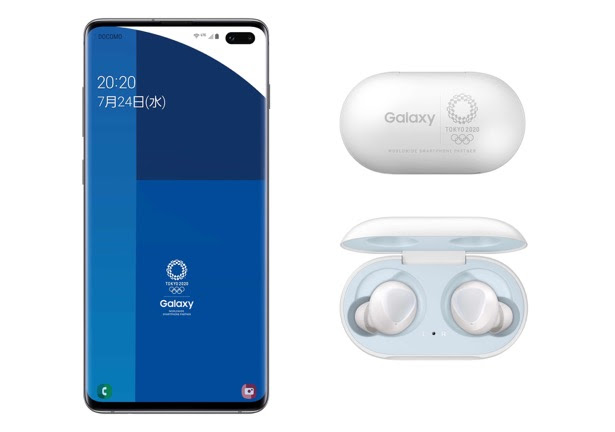 「Galaxy S10+ Olympic Games Edition」 「Galaxy Buds(ホワイト)」