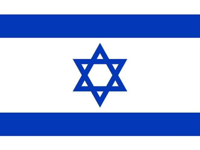 דגל ישראל 40*30 - yshivuk