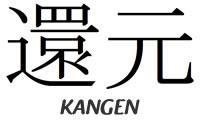 Kangen