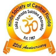 Hindu Society of Central FL 2