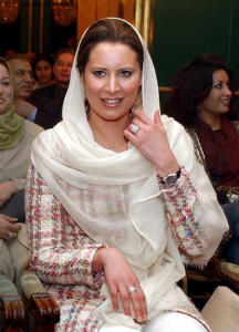 айша каддафи мода
