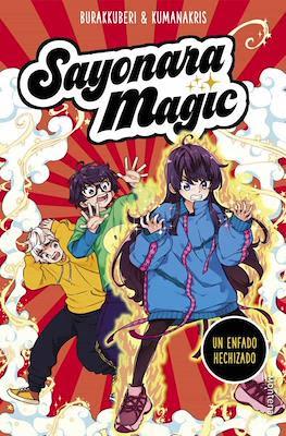 Sayonara Magic (Rústica 128 pp) #4
