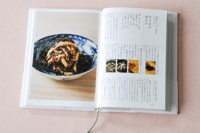 ひじきの煮もの:ふつうのメニューを、 きちんとおいしく作る秘訣があります。