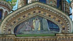 Cristo risorto immagine su chiesa ortodossaAEM.jpg