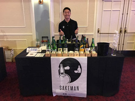 Sake Party – SAKE DAY is getting closer! A