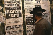 The sign, posted in Jerusalem's Haredi neighborhoods this week, reads:
