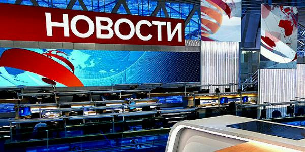 Свежие новости Беларуси belnaviny.by/novosti-belarusi