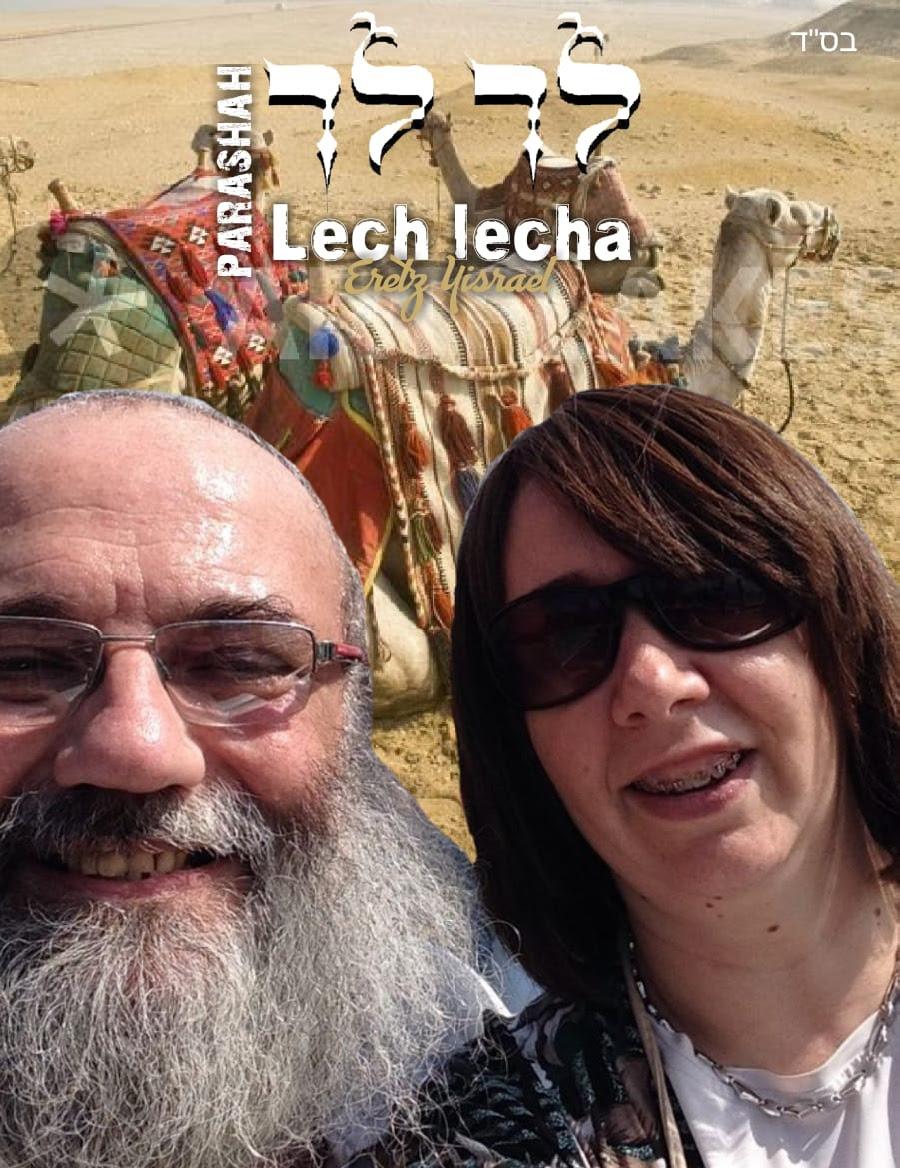 Lech Lechá