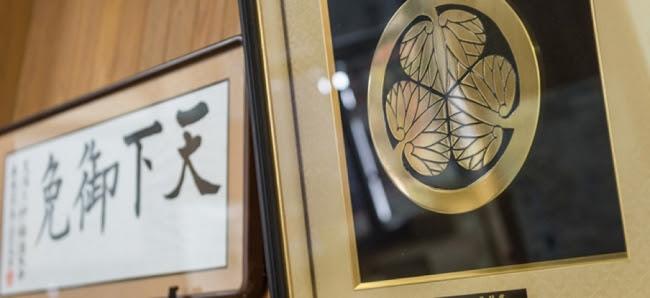 日本一となった百年梅酒や銘酒副将軍など