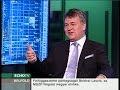 Több mint 300 milliárd dollárt offshore-oztak ki Magyarországról
