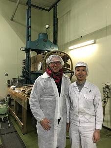 Sake Success – A New Sake Exporting Promotional Effort B