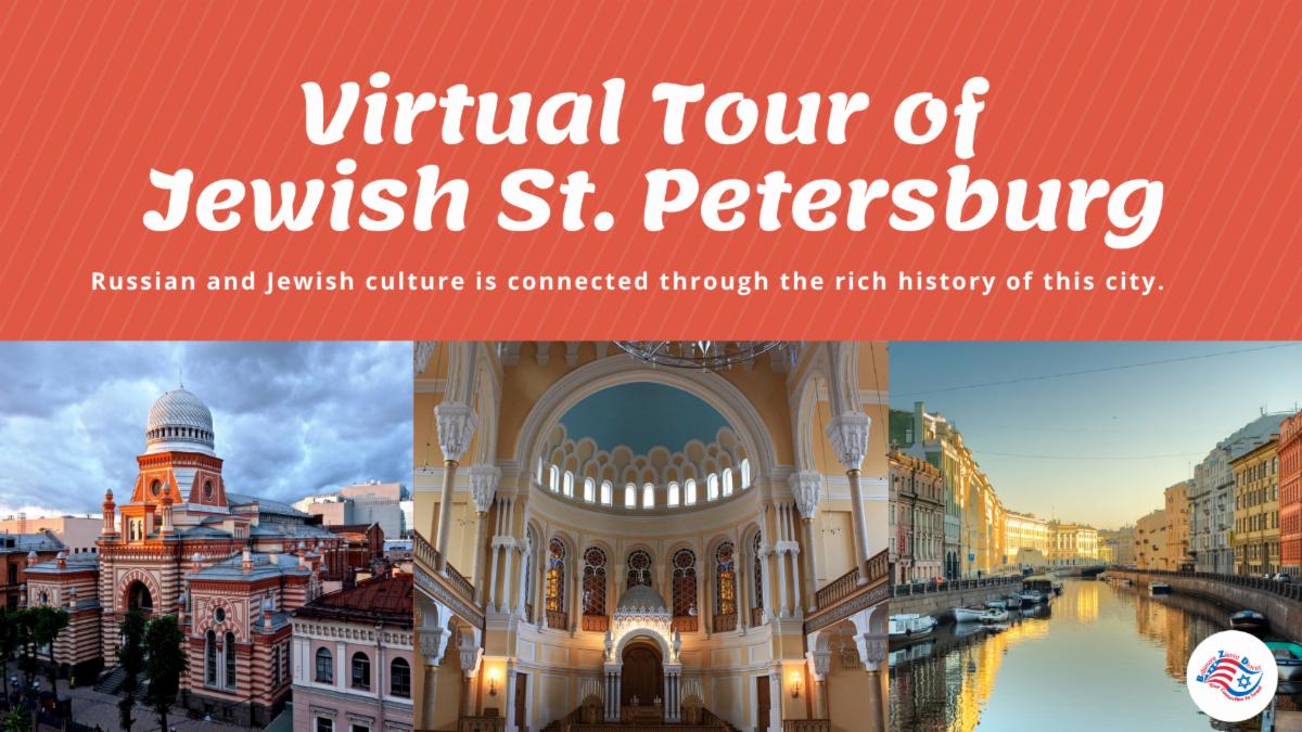 Virtual Tour of Jewish St. Petersburg -final.png