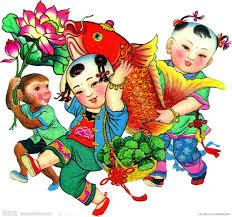 Image result for 年年有餘